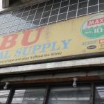 Cebu Educational Supply
